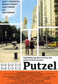 Putzel Poster #1