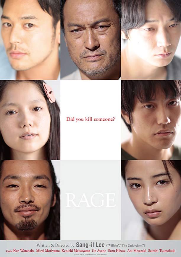 Rage Poster #1