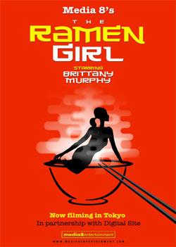 The Ramen Girl Poster #2