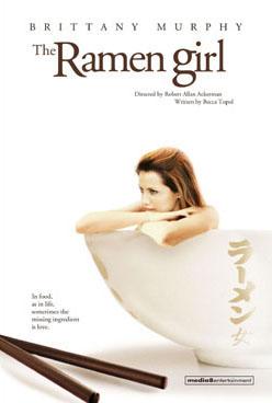 The Ramen Girl Poster #1