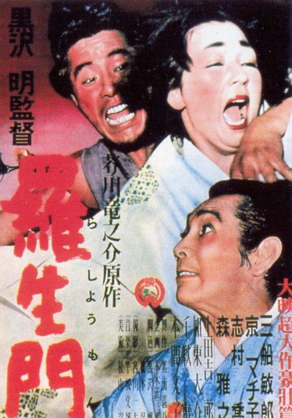 Rashomon Poster #1