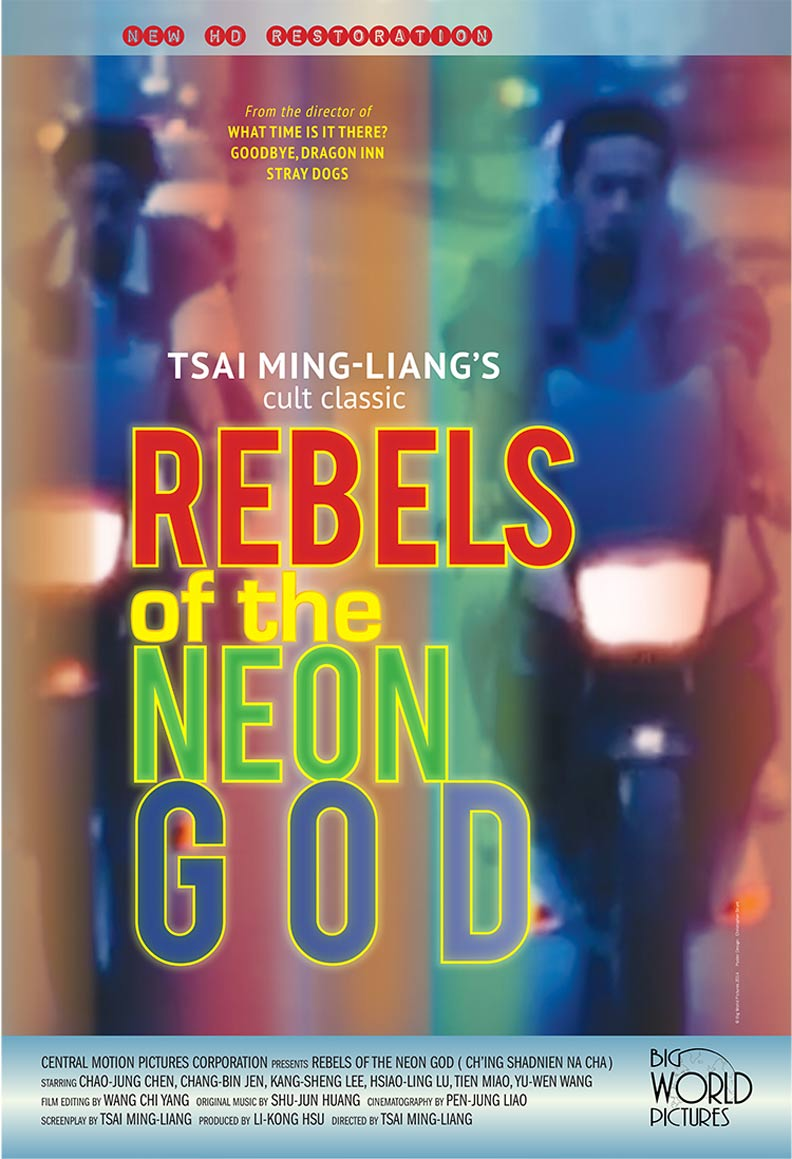 Rebels of the Neon God Poster #1