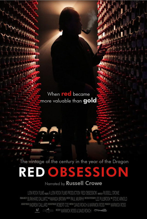 Red Obsession Poster #1