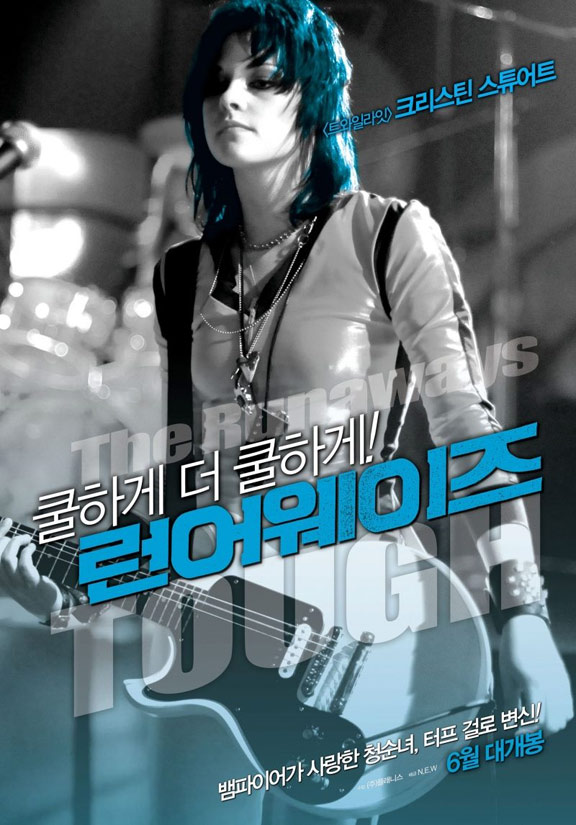 The Runaways Poster #3