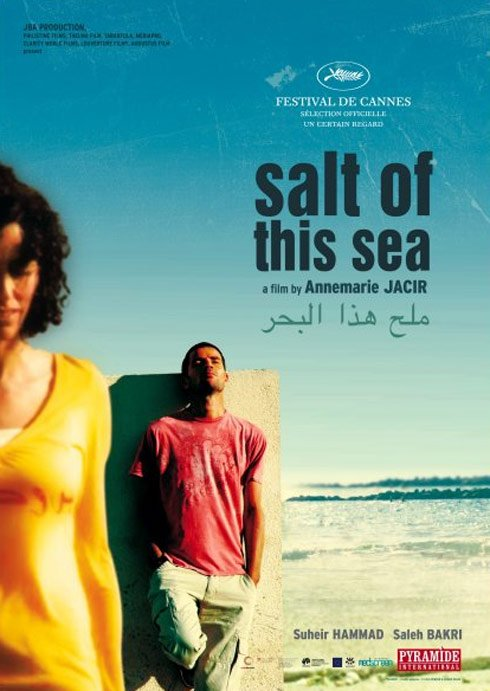 Salt of This Sea (Milh Hadha al-Bahr) Poster #1