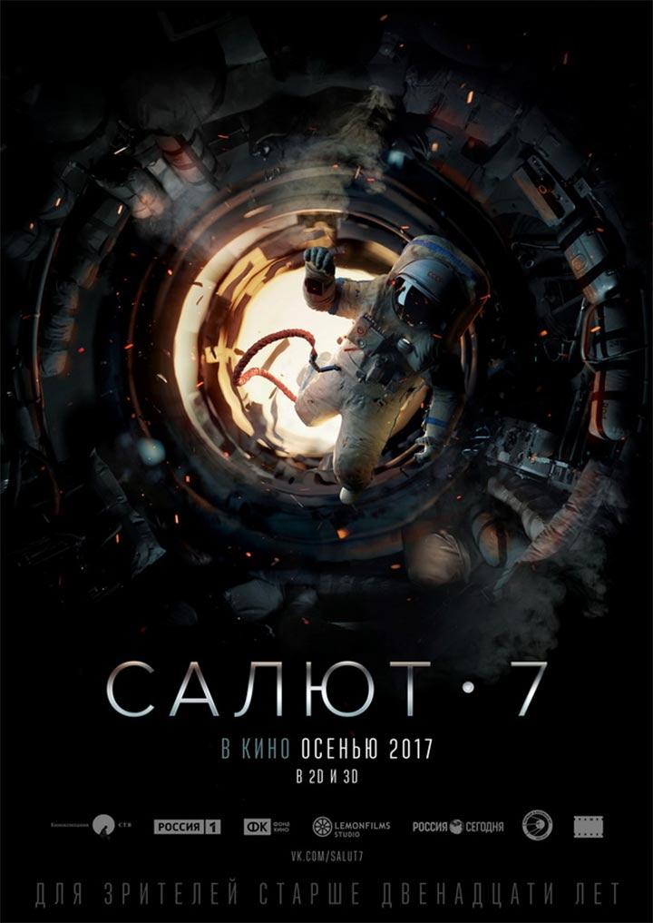 Salyut-7 Poster #1