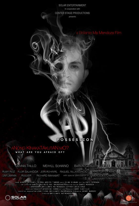 Sapi Poster #1