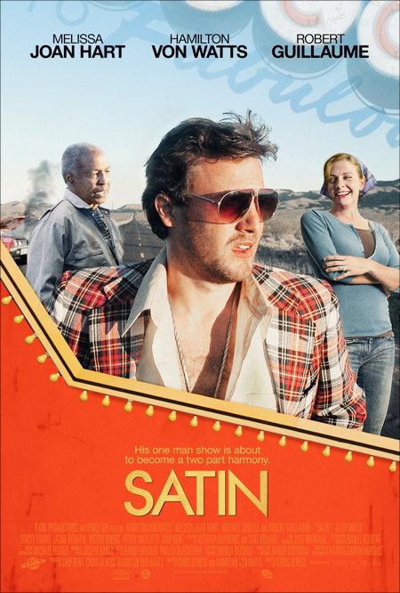 Satin Poster #1