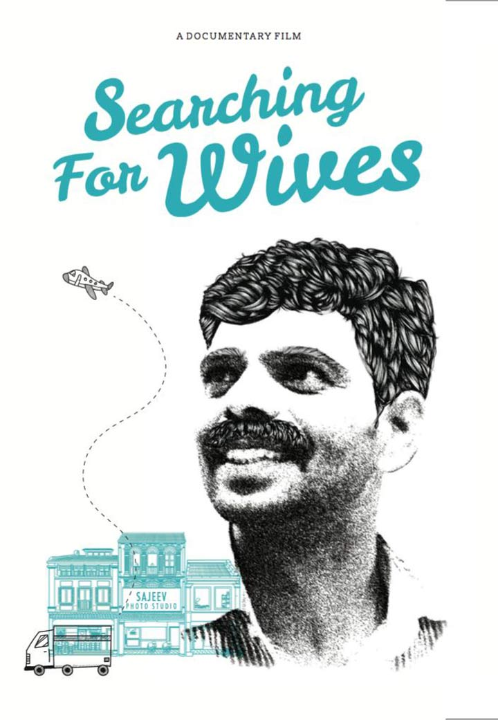 Searching for Wives Poster #1