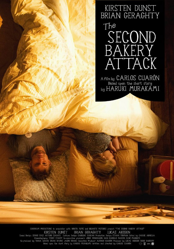 The Second Bakery Attack Poster #1