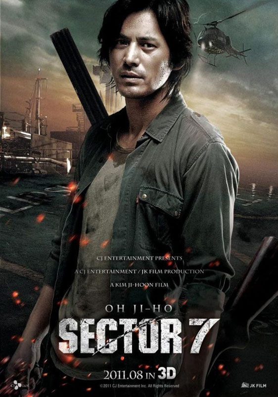 Sector 7 Poster #2