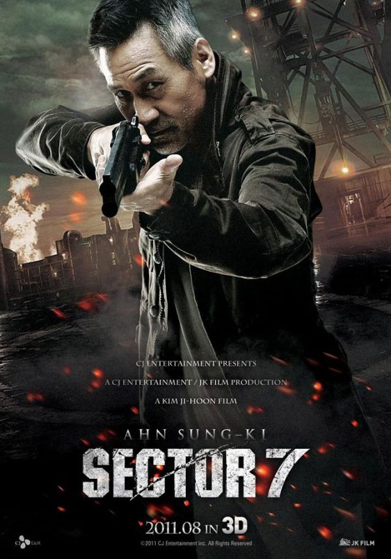 Sector 7 Poster #3