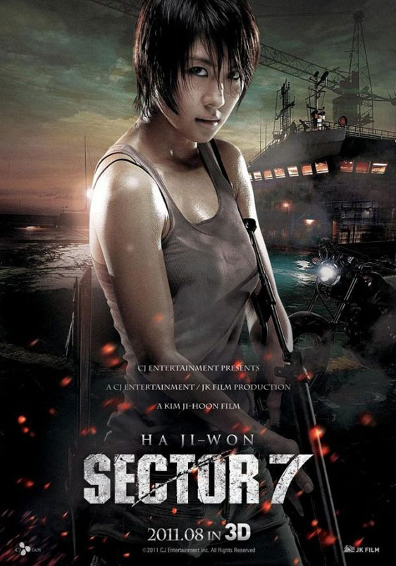 Sector 7 Poster #4
