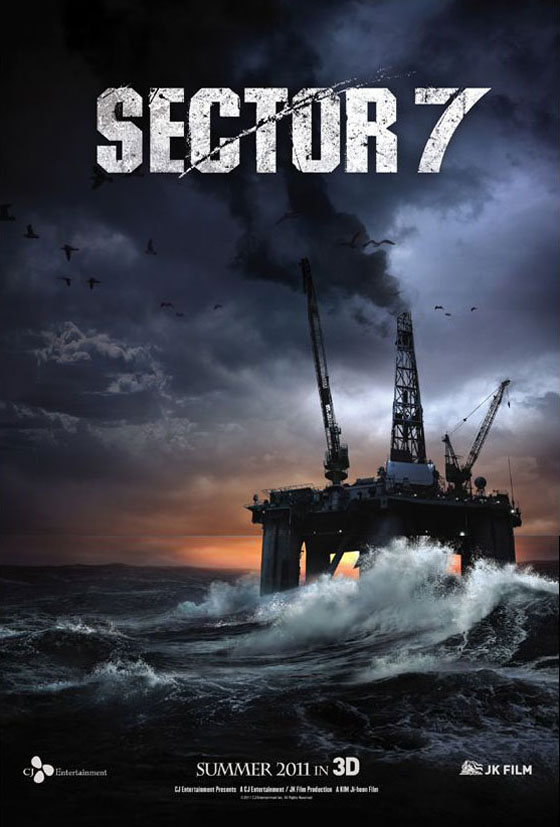 Sector 7 Poster #1