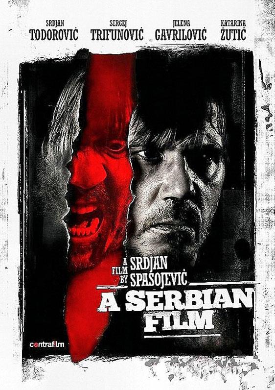 Serbian Film (Srpski film) Poster #2