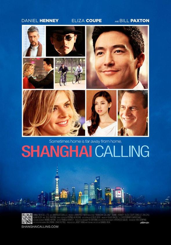 Shanghai Calling Poster #1