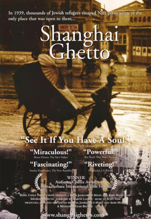Shanghai Ghetto Poster #1