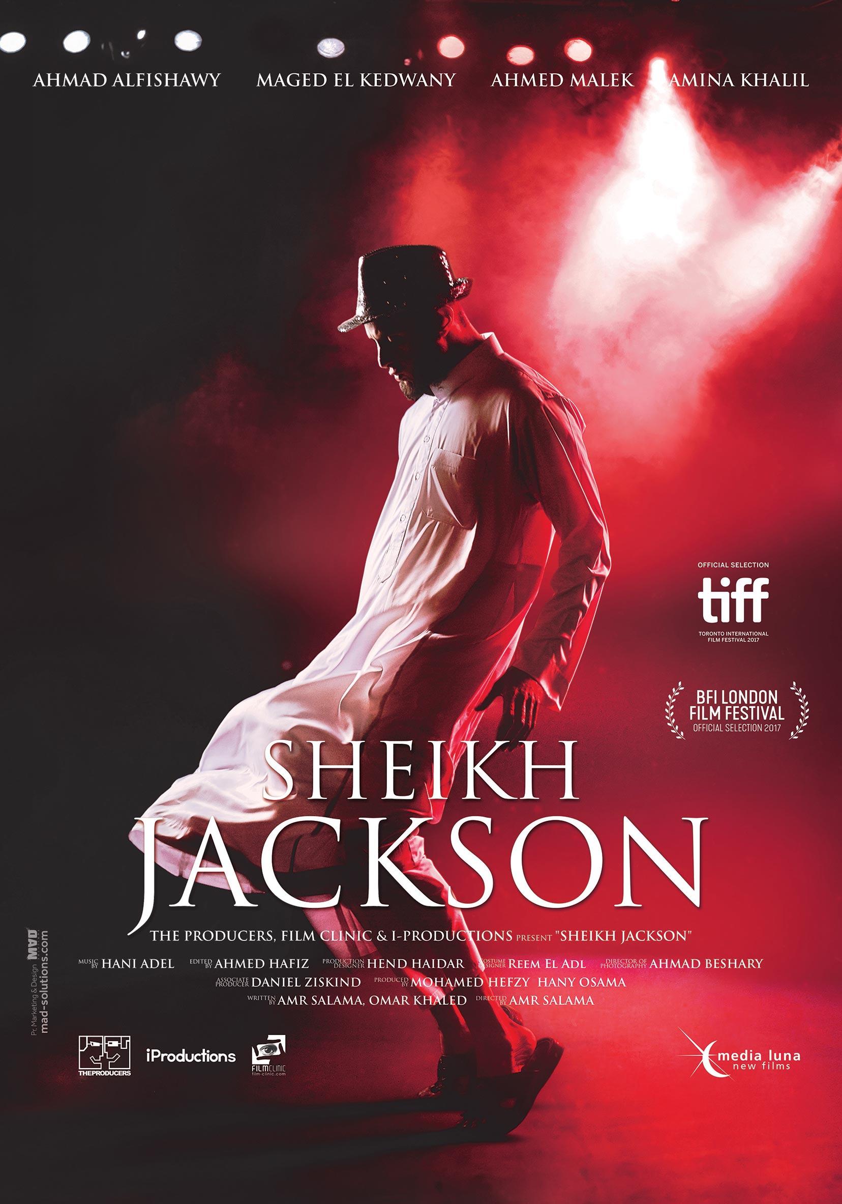 Sheikh Jackson Poster #1