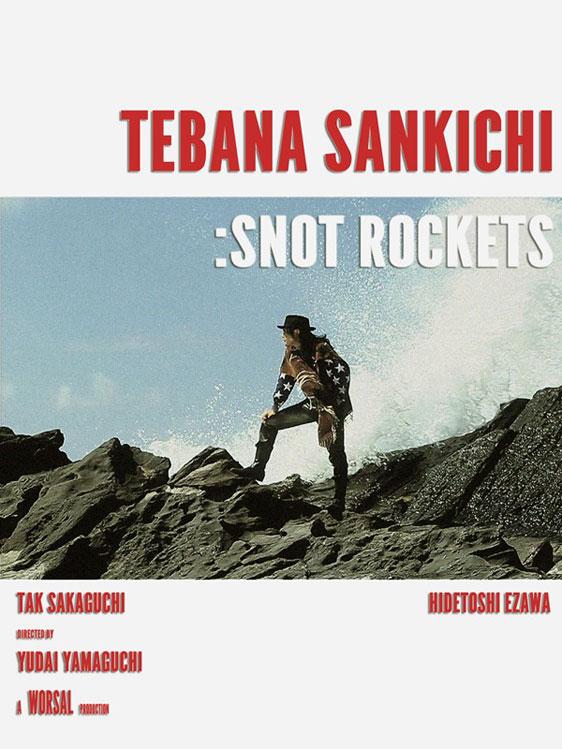 Snot Rockets (Tebana Sankichi) Poster #1