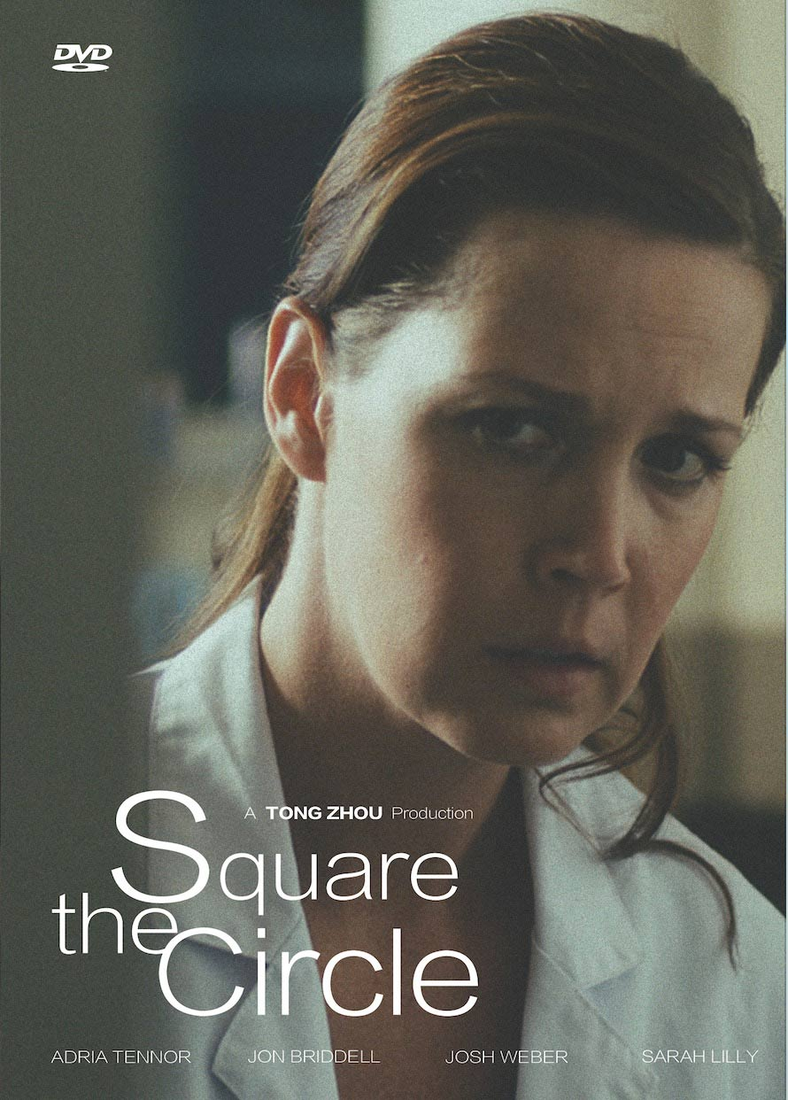 Square the Circle Poster #1