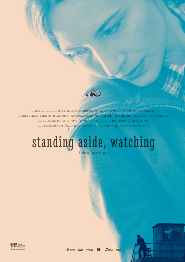 Standing Aside, Watching Poster #1