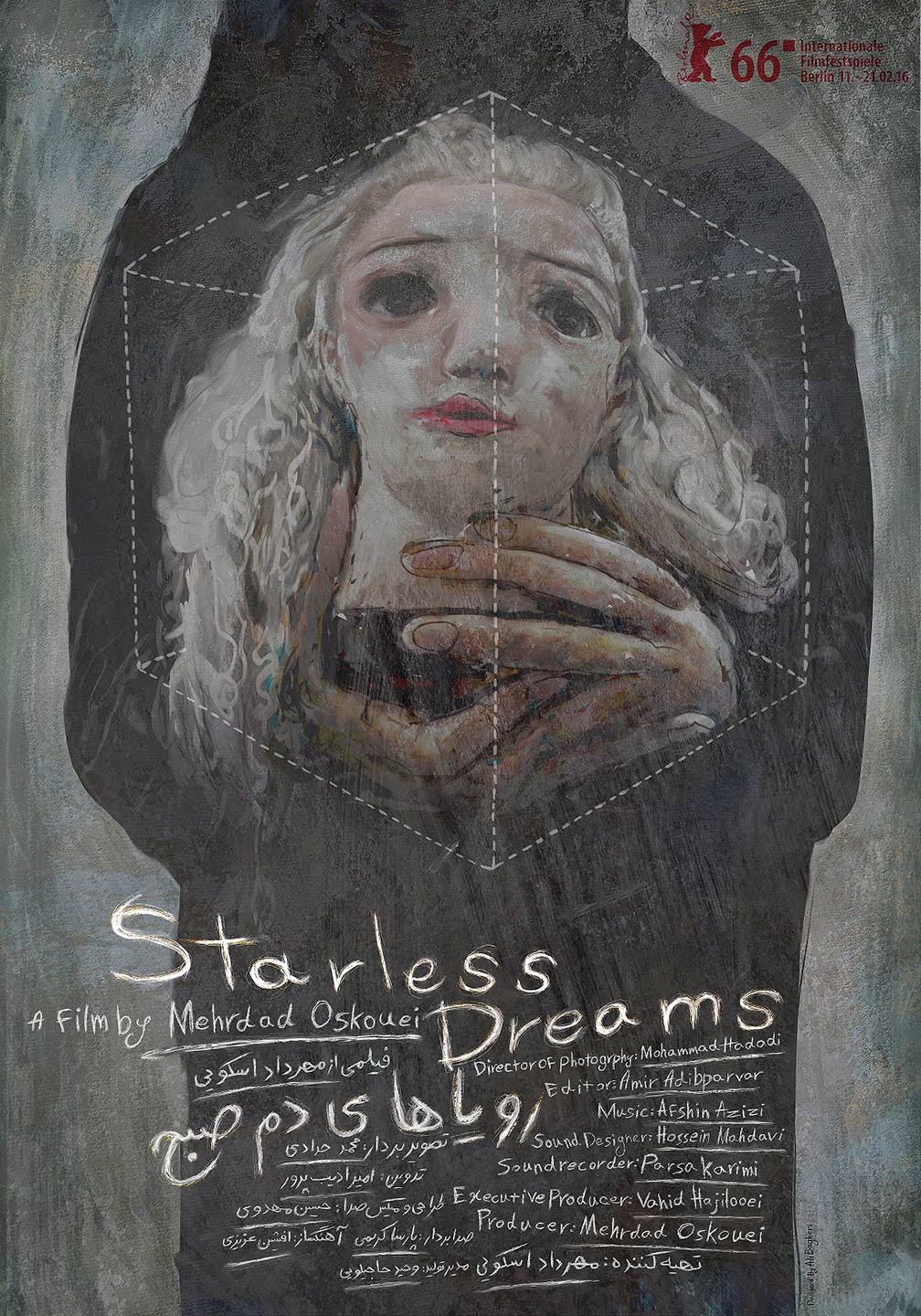 Starless Dreams Poster #1