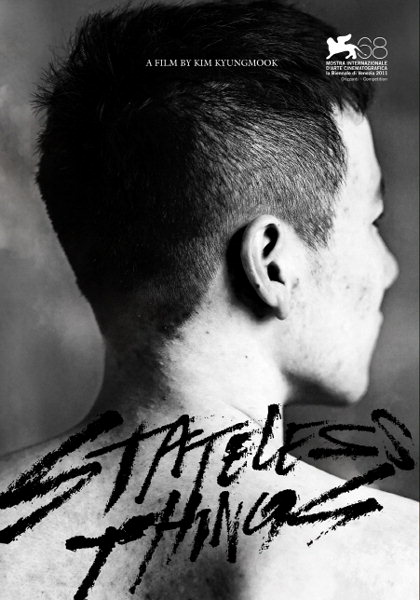 Stateless Things Poster #1