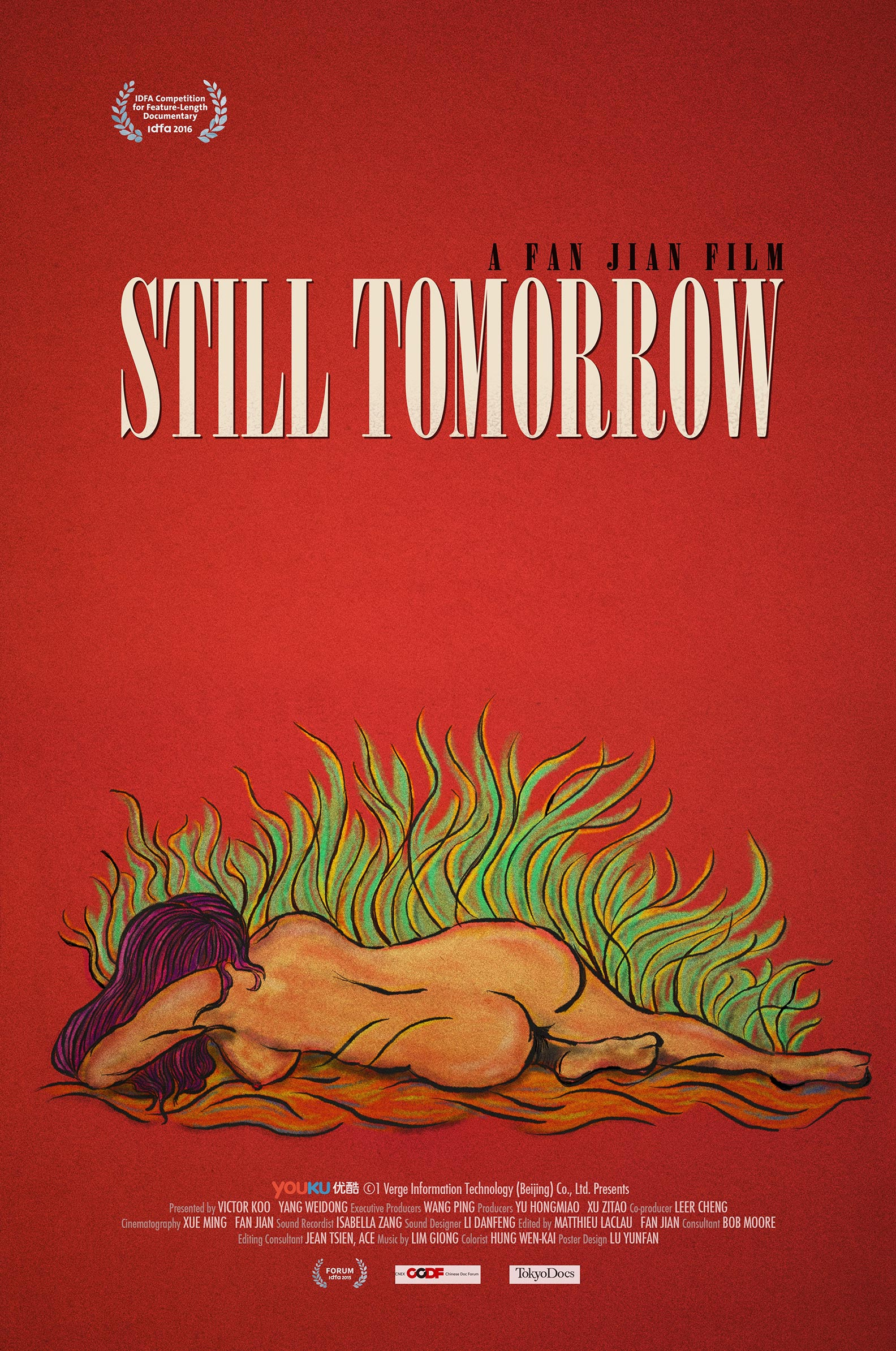 Still Tomorrow Poster #1