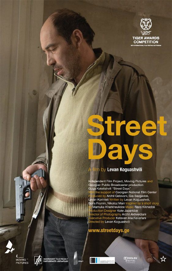 Street Days Poster #1