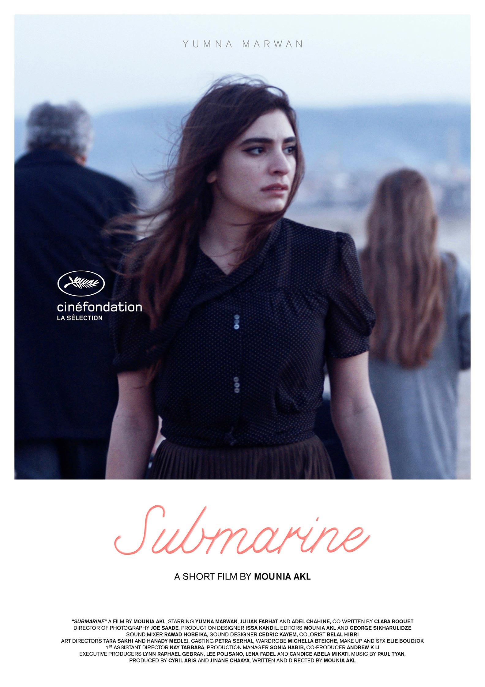 Submarine Poster #1