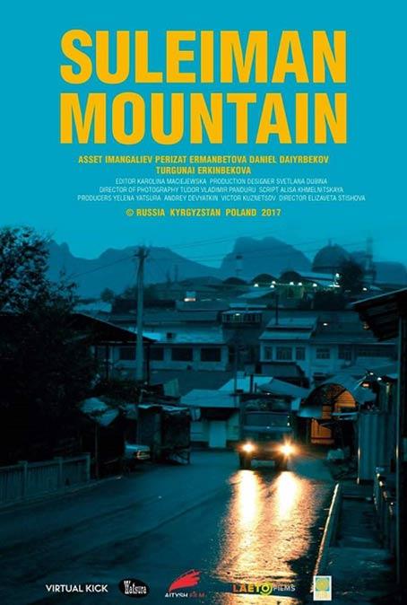 Suleiman Mountain Poster #1