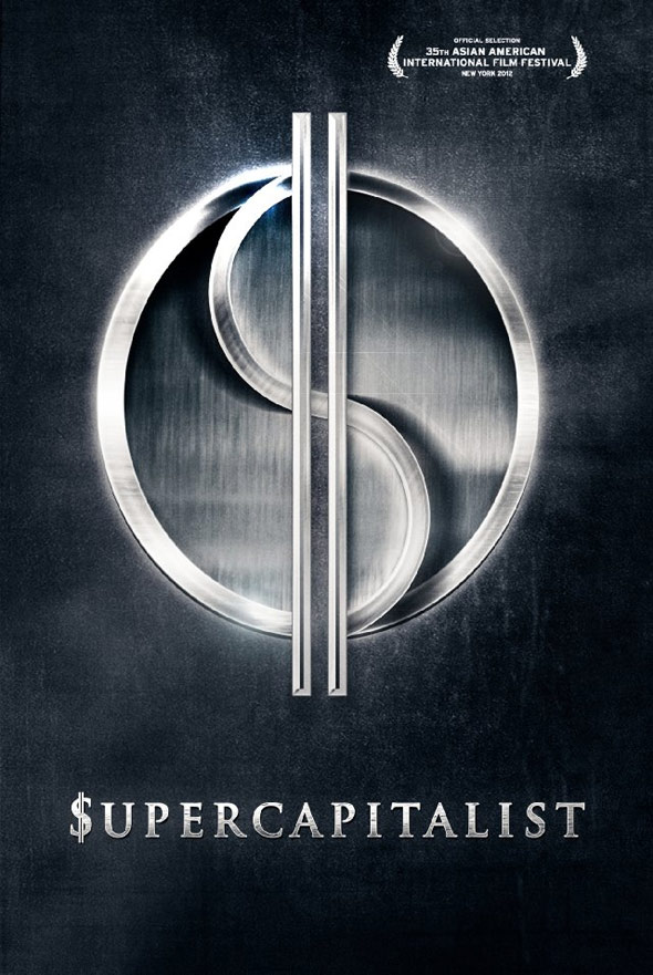 Supercapitalist Poster #1