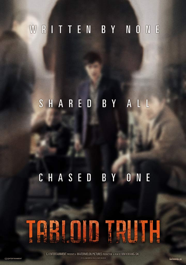 Tabloid Truth Poster #1