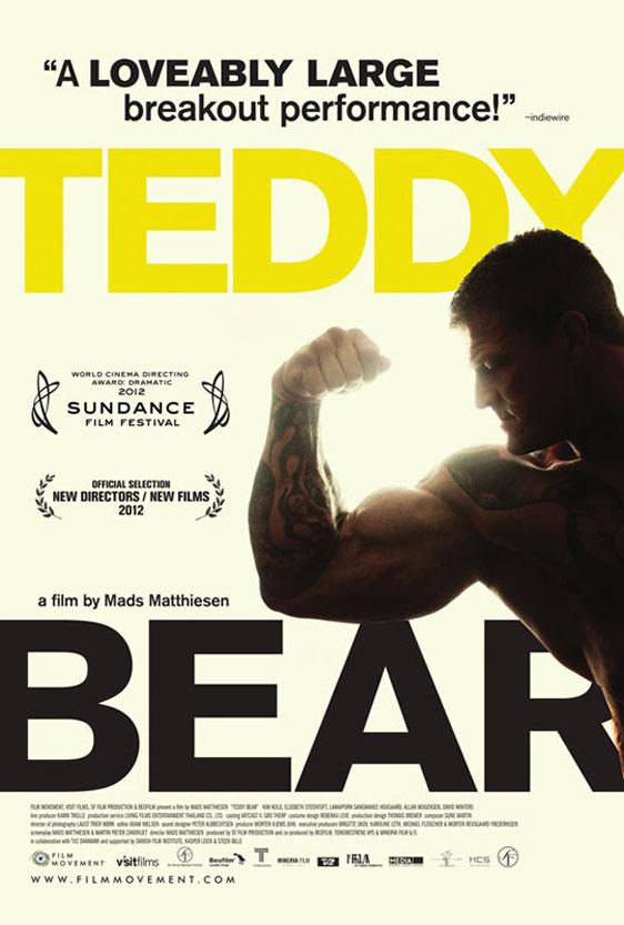 Teddy Bear Poster #1