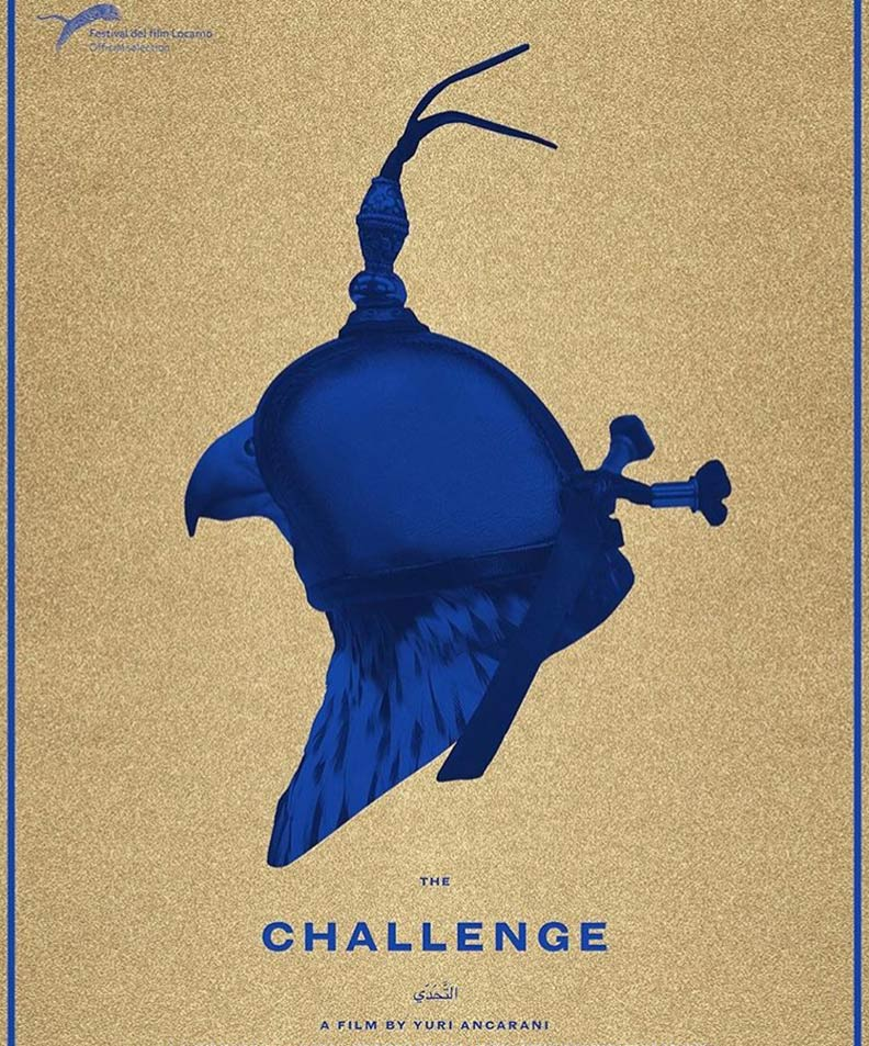 The Challenge Poster #1