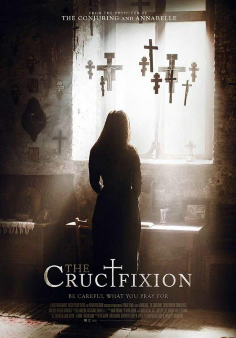 The Crucifixion Poster #1