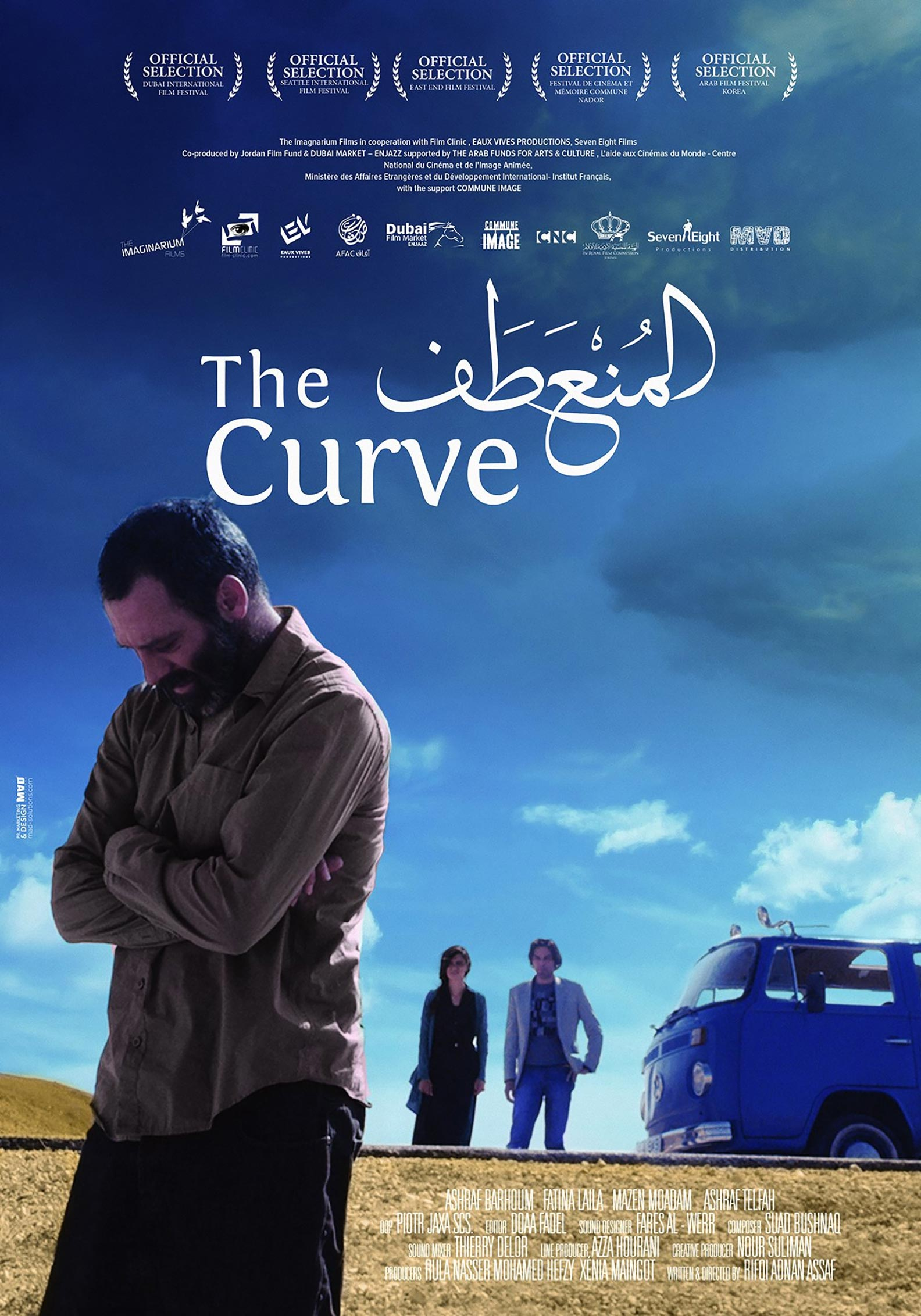 The Curve Poster #1