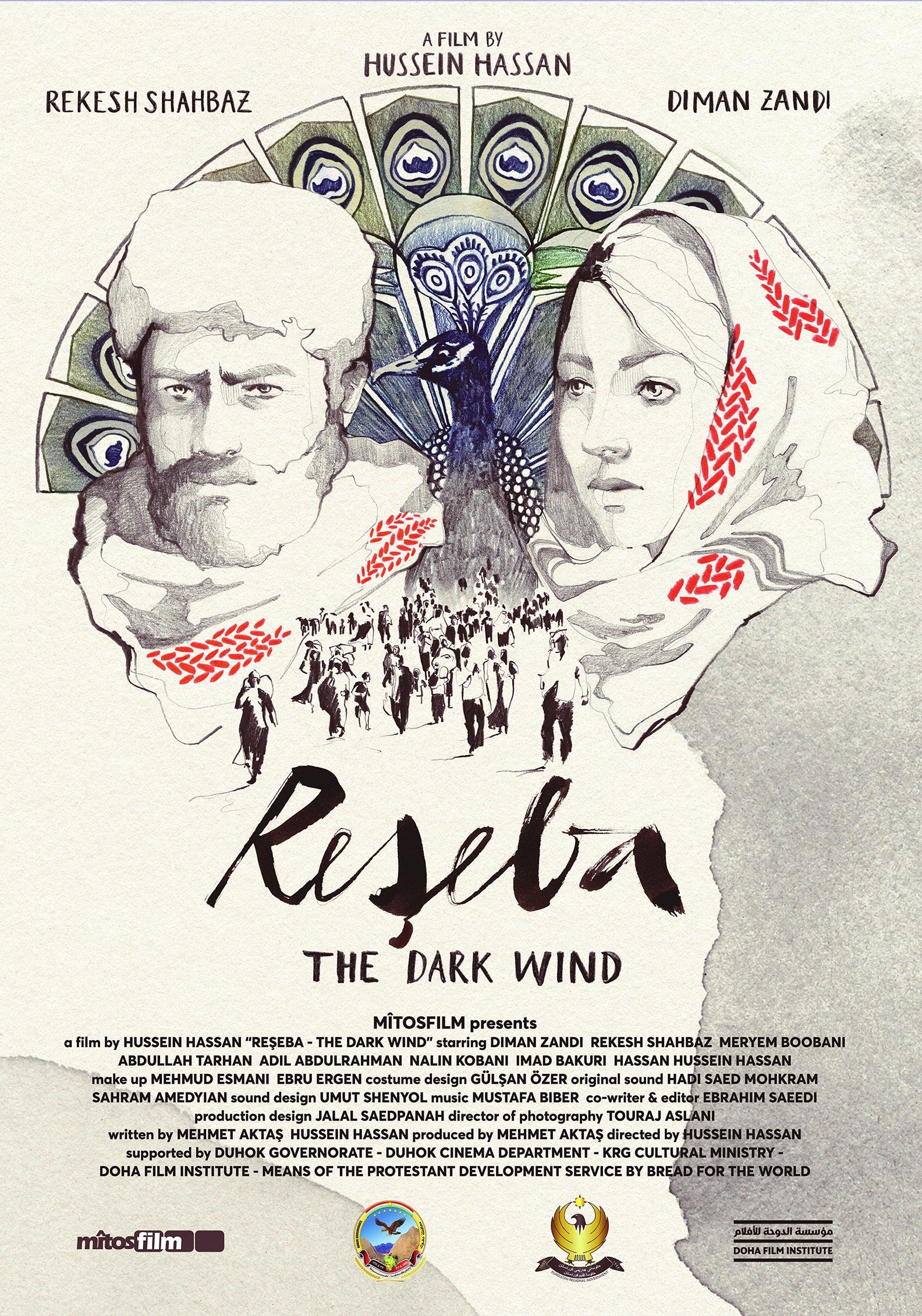 The Dark Wind Poster #1