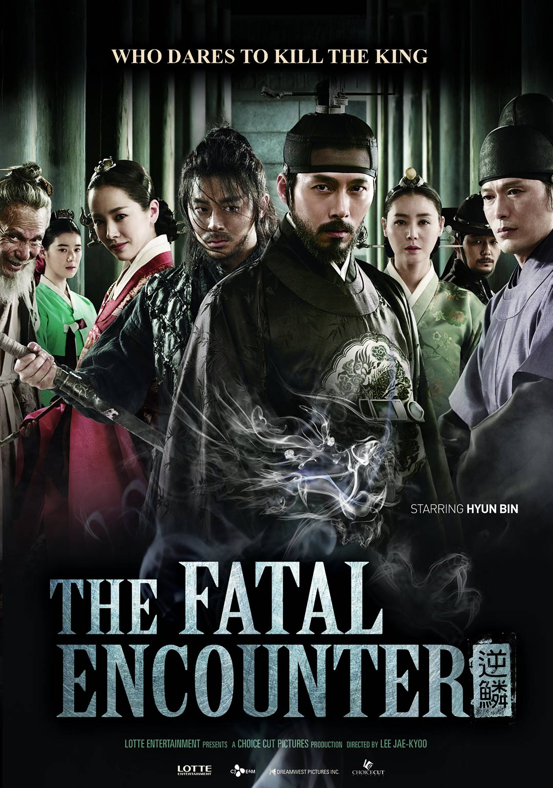 The Fatal Encounter Poster #1