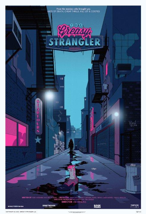 The Greasy Strangler Poster #1