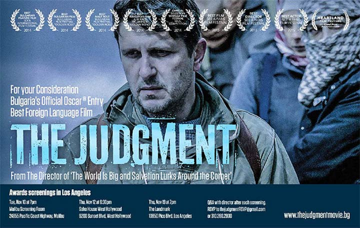 The Judgment Poster #1