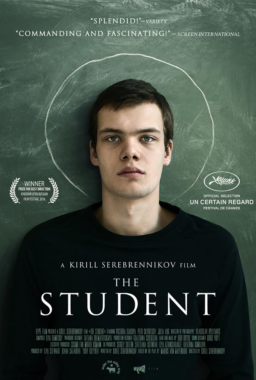 The Student Poster #1