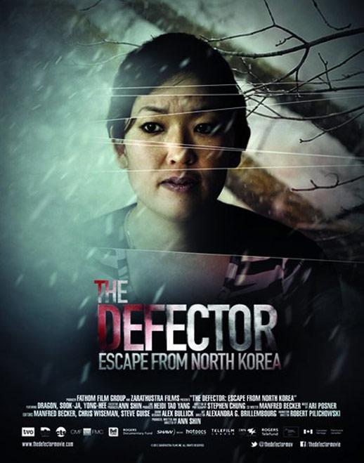 The Defector: Escape from North Korea Poster #1