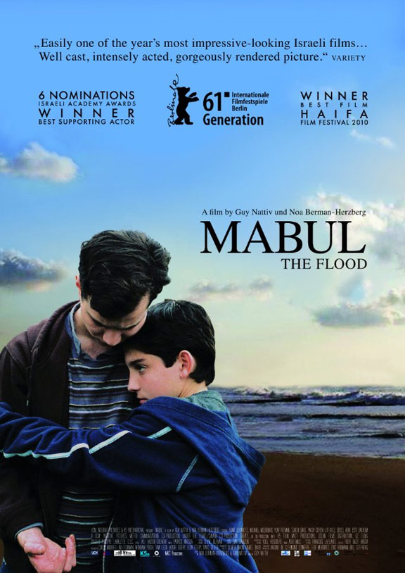 The Flood (Mabul) Poster #1