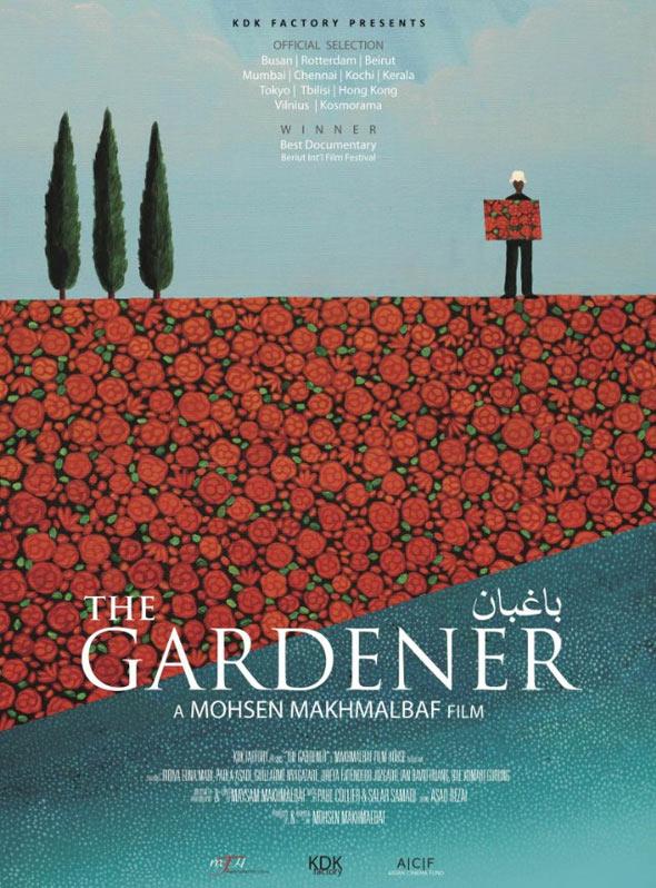 The Gardener Poster #1