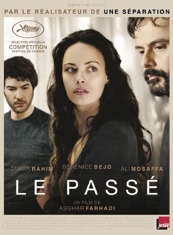 The Past (Le Passé) Poster #1