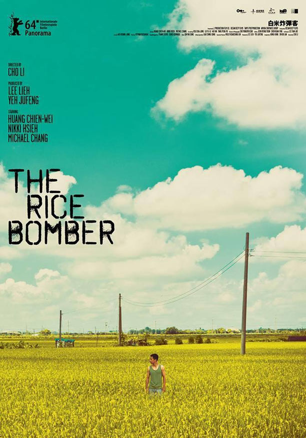 The Rice Bomber Poster #1
