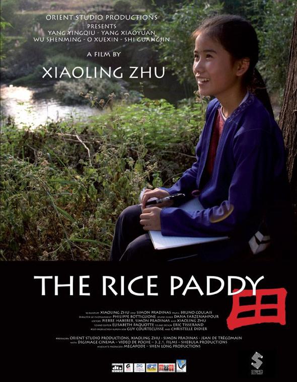 The Rice Paddy (La Rizière) Poster #1