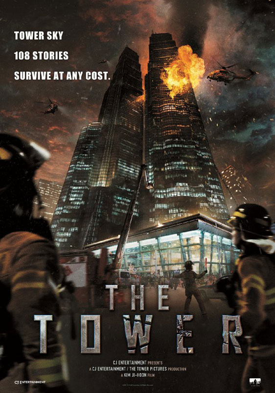 The Tower Poster #1