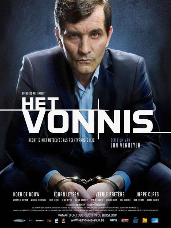 The Verdict Poster #1